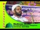 Abdur Rasheed Saqafi - Nabiyude (sal) mel swalath 07.3gp