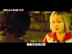 電影沉默之丘2(附影評)中文預告片/鬼魅山房2預告片/寂静岭2预告片-ppsmovie