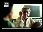 Me Gunahgar Nahi By Ary Digital Episode 5 FULL HQ