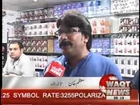 People and Business Man Denied Pak Govt Decision of Ban all Prepaid...