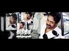 Saguni - Tamil Movie Teaser - Karthi, Pranitha, Santhanam & Radhika