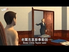 UK software firm seeks naturists to work in nude office (裸體辦公室尋找裸女)