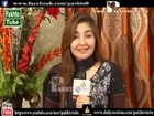 Za Yam Gul Panra new by Gul Panra - pakhtotube