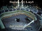 092 Surah Al Layl (Abdul Rahman as Sudais)