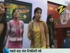 House Arrest Zee News - 25th November 08