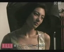 kitty zhang yuqi (张雨绮) - photoshoot neutrogena ELLE 2008