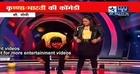 Comedy Of Krishna & Bharti