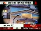 Zee Multiplex [Zee News ] 25th July 2012 Video Watch Online Pt2