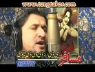 Rahim shah and Gul panra - 6