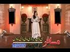 pashto song khayast pa ma baande tamam de tape by gul panra