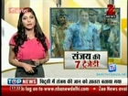 Zee Multiplex [Zee News ] 15th May 2013 Video Watch Online