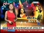 Zee Multiplex [Zee News ] 17th May 2013 Video Watch Online